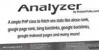 Analyzer domain php class