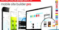 German language for mobile pro builder site
