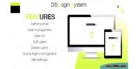 Login ds system