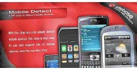 Mobile php phone detection