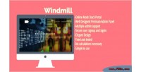 Online windmill portal stock mock