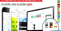 Portuguese language for mobile pro builder site