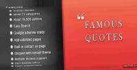 Quotes famous