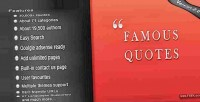 Quotes famous v2