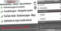 Site mobile builder