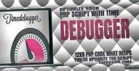 Time php debugger