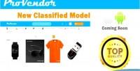 New provendor model classified