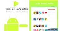 Play google app cms store