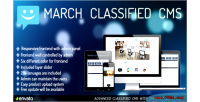 Classified march cms