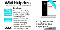 Helpdesk wm ultimate system support ticket