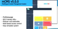 Multilingual mcms system management content