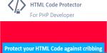 My hide code source html