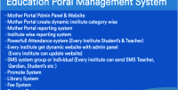 Next the gen education management portal software solution erp institute