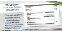 Plugin ucm project comments customer discussion
