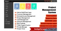 Plus freelance system management project