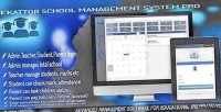 School ekattor pro system management