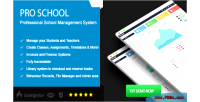 School pro php system management school
