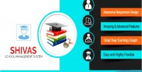 School shivas management system