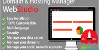 Studio web manager hosting domain