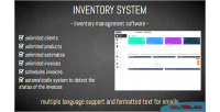 System inventory software management inventory
