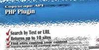 Api copyscape helper plugin php