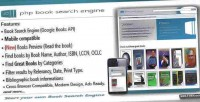 Book php search engine