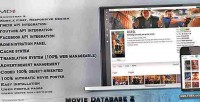 Database movie 2