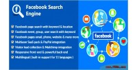 Search facebook engine saas collector lead