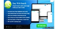 Web search simple search engine to site web your web