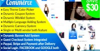 All kingcommerce in one single vendor multi ecommerce system management business