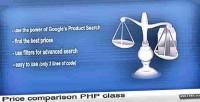 Comparison price php class