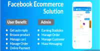 E facebook commerce solution marketing and