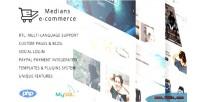 E medians commerce script php stores online for