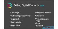 Selling eci digital products