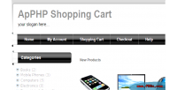 Shopping apphp cart