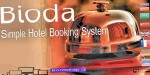 Simple bioda system booking hotel