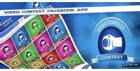 Contest video facebook app