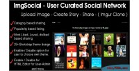 Image story sharing social clone imgur network