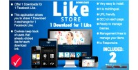 Like store downloads 1 download for like 1 just