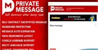 Message private php script