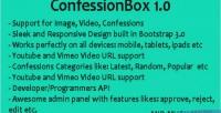 Php confessionbox confessions script