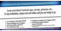 Promo slim facebook application