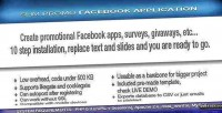 Promo slim facebook application