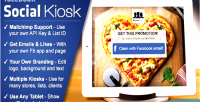 Social facebook kiosk likes emails collect