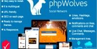 Social phpwolves networking platform