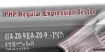 Regular php expression tester