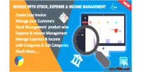 With invoice stock management income expense