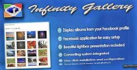 Gallery infinity