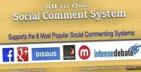 In all one system comment social