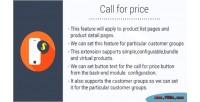 For call price magento2